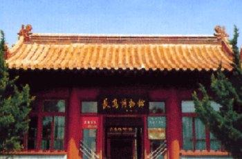 长岛历史博物馆 景点详情