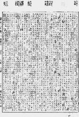 《康熙字典》第1169页 点击看大图