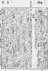 《康熙字典》第1191页 点击看大图