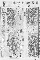 《康熙字典》第1458页 点击看大图