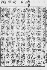 《康熙字典》第474页 点击看大图