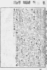 《康熙字典》第564页 点击看大图