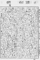 《康熙字典》第572页 点击看大图