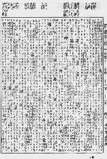 《康熙字典》第648页 点击看大图