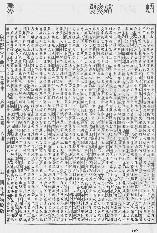 《康熙字典》第669页 点击看大图