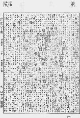 《康熙字典》第693页 点击看大图