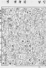 《康熙字典》第995页 点击看大图
