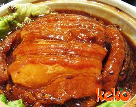 梅菜扣肉煲