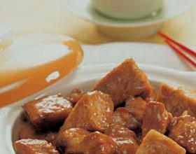 香芋牛肉煲