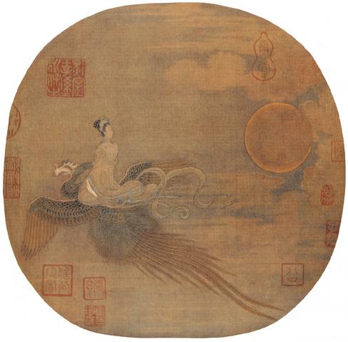 仙女乘鸾图 周文矩