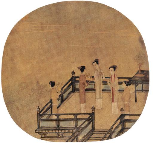 瑶台步月图 刘宗古
