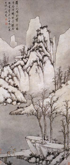 灞桥风雪图 沈周