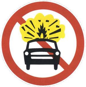 禁止运输危险物品车辆驶入标志