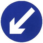 靠左侧道路行驶标志