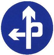 立体交叉直行和左转弯行驶标志