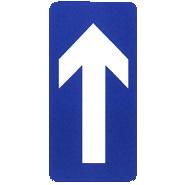 单行路(直行)标志
