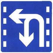掉头和左转合用车道标志