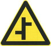 交叉路口标志