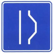 错车道标志
