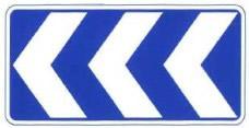 基本单元组合使用标志