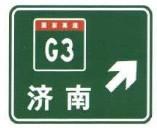 带编号标识的地点、方向标志