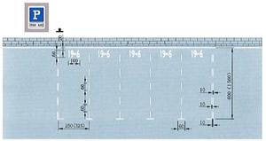 垂直式机动车限时停车位标线