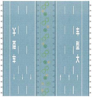 大型车道线