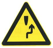 右侧绕行标志
