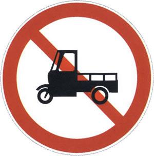 禁止三轮汽车、低速货车驶入标志