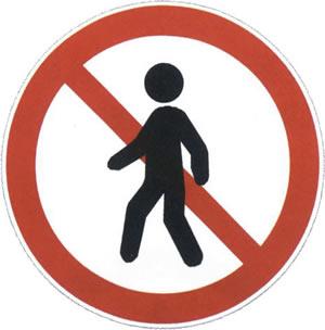 禁止行人进入标志