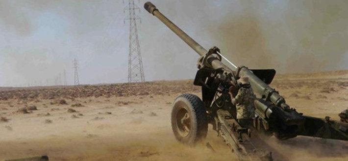 59式130毫米加农炮