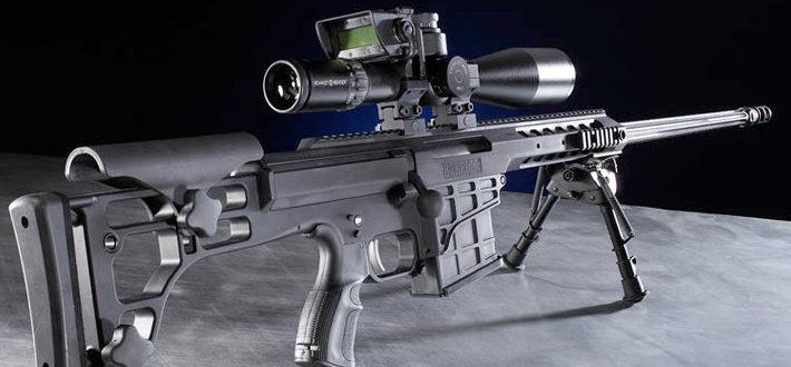 巴雷特M98B狙击步枪