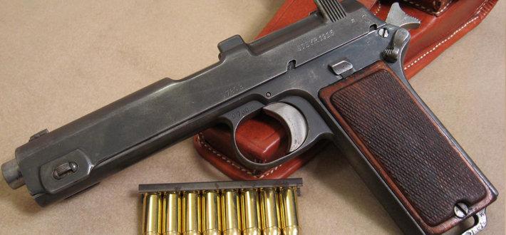 斯太尔M1912手枪