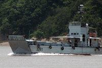 067型(玉南级)小型登陆艇