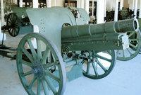 1909年式122毫米榴弹炮
