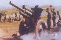 54式122毫米牵引榴弹炮