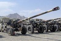 60式122毫米加农炮