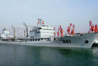 """905型""""太仓""""级补给船"""