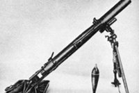 94式90毫米轻迫击炮