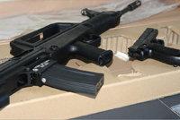 97式突击步枪