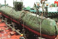 """""""裕古""""和P-4级小型潜艇"""
