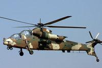 "AH-2A""石茶隼"""