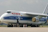 """安-124""""秃鹰"""""""