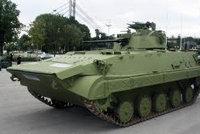 BVP M80A步兵战车