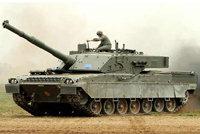 意大利公羊主战坦克