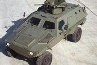 """""""眼镜蛇""""装甲人员运输车"""