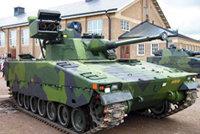 CV90装甲战车