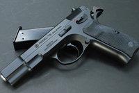 CZ75手枪