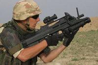 FN 2000突击步枪