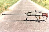杰帕德M1/M1A1步枪